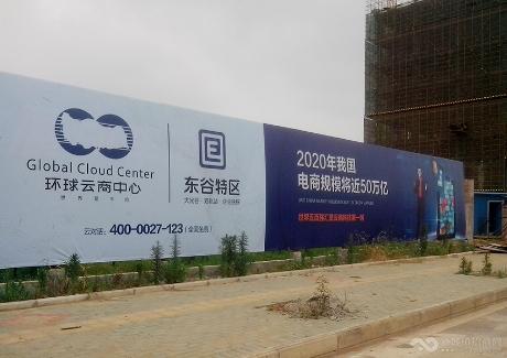 东谷高科国际产业特区实景图