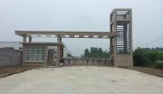 潜江机械制造产业园项目