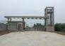 潜江机械制造产业园项目 实景图