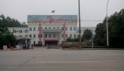 仙桃食品产业园建设项目