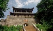 东坡宋城文化园