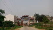 禹王城楚文化主题公园