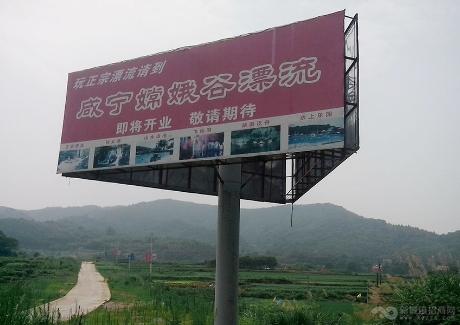 嫦娥湖休闲度假综合开发项目实景图