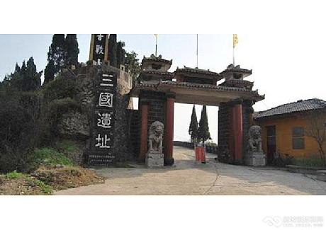 三峡旅游文化综合服务体实景图