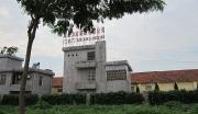 龙感湖纺织产业项目