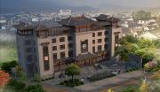保山市永子文化园建设项目