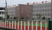 龙感湖职业技术学校项目