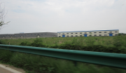 龙感湖物流园区开发项目