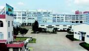 双岛湾科技城医院