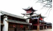 云南蒙姑镇旅游古镇开发项目