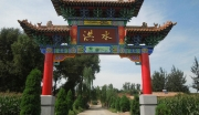 云南大寨镇车坪村彝族文化旅游业开发