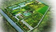 生态农业旅游休闲观光项目