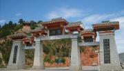 礼县大堡子山秦西垂陵园旅游综合开发项目