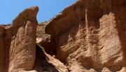 天斧沙宫文化旅游开发项目