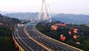 重庆市四面组团一期休闲度假地产项目