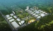 武汉汽车主题公园项目紧急招商