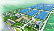 武汉新能源汽车产业园项目紧急bob体育app官方下载