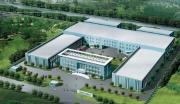 武汉电子电器配套产品生产基地项目