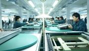 湖北武汉LED节能灯生产项目