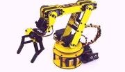 湖南工业机器人产业基地项目