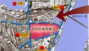 武汉汉阳旧城风貌区项目招商