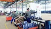 国家战略性新兴产业节能环保行业之高效节能电机生产合作项目