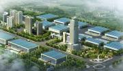 长沙开福区进口商品展示交易中心项目