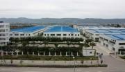 长沙望城中南机械配套产业园彩立方平台登录