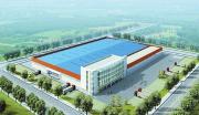 山东聊城果蔬储存销售运输中心项目
