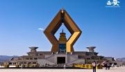 陕西法门寺佛文化景区片旧城改造项目
