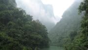 贵州荔波县大小七孔4A景区旅游开发投资项目彩立方平台登录