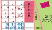 急!宝鸡扶风县商业办公用地项目融资
