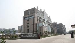 宁波高发汽车制造