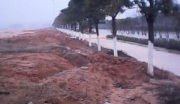 江西抚州二万亩化工、汽配工业园区正在挂牌出售