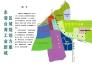 河北省廊坊市永清县3200亩工业用地转让实景图