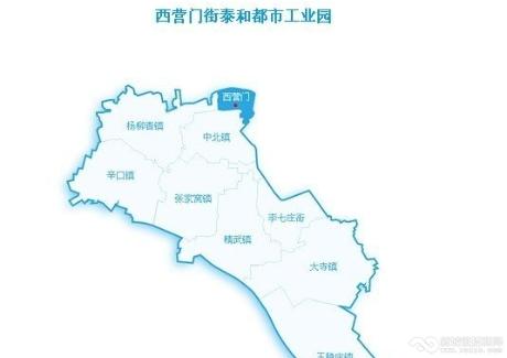 天津市西青区西营门街泰和都市工业园招商