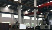 上海市松江区15亩工业用地3000万元出售