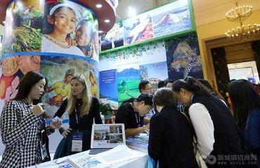 2017首届中国民族旅游商品博览会