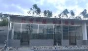 恩平高铁站3公里周边300亩柠檬果园配备国家资质果酱加工厂转让