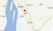 清远市清城区石角镇凤凰开发区