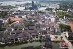 发改委:逐年淘汰有房地产化倾向的不实特色小镇