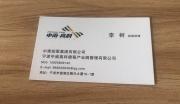 中南高科.宁波镇海智造谷产业园区独栋厂房出售