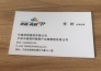 中南高科.宁波镇海智造谷产业园区独栋厂房出售实景图