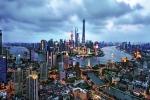 东台沿海经济区旅游康养产业推介会在沪举行