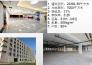 天津市保税区临港楼栋出售信息实景图