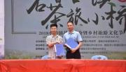 福建阳泽村古镇旅游项目10000亩土地,5000座老房子,招投资商