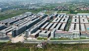 工业土地建厂招商合作企业招商引资企业内迁合作