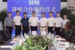 """赣农集团与中新云农共建综合服务平台 打造乡村振兴""""江西""""样板"""