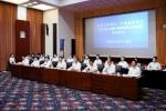 国家开发银行、中国建设银行 支持市场力量参与城镇老旧小区改造签约仪式在北京举行