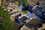 浙江特色小镇122个重大项目签约 金额约1000亿元